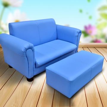 客厅家具皮沙发 婴儿沙发宝宝凳椅(双人蓝色)