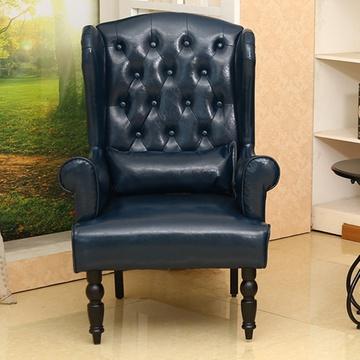 万诚家具老虎椅欧式复古高背沙发小户型单双组合客厅