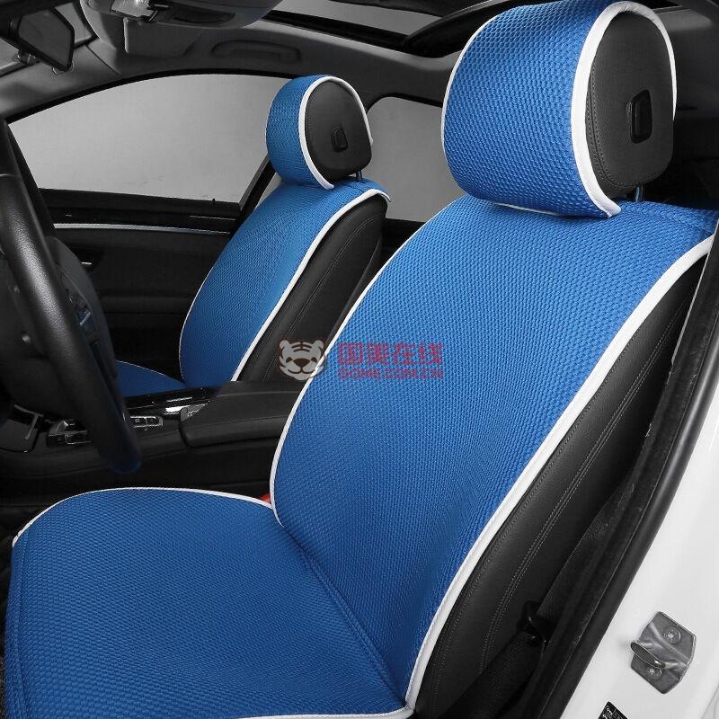 富安途汽车坐垫座垫3d网布专用于宝马1系3系320li5系525li/520li/x1x3