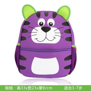 咔米嗒幼儿园书包儿童双肩背包动物防水小书包女童小