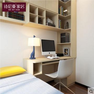 诗尼曼整体定制榻榻米床定做儿童房衣柜卧室成套家具书柜设计组合(白