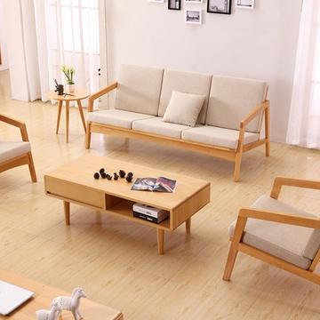 北欧宜家小户型全实木沙发