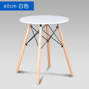 蔓斯菲尔简约现代实木餐桌圆桌烤漆洽谈桌简易咖啡桌伊姆斯桌北欧简易