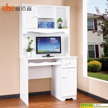 家用电脑桌书架组合 欧式哑白色学生学习桌 办公书桌