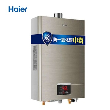 海尔(haier) jsq20-ut(12t) 燃气热水器 智能恒温 宽频恒温技术 拉丝