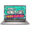 华硕(ASUS)灵耀 U3000 U3000UA6500 13.3英寸笔记本电脑 I7-6500U 8G 512GB固态(烟棕色 官方标配)