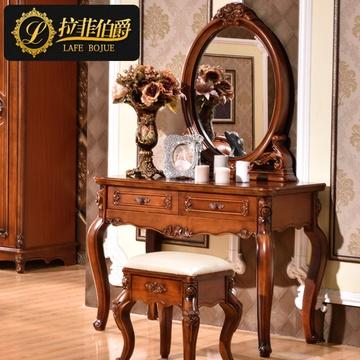 欧式梳妆台 卧室梳妆台