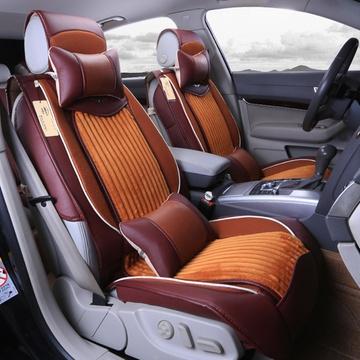 坐垫夏季冬季毛垫五座宝马奥迪奔驰斯柯达雪佛兰汽车座垫套(酒红色 豪