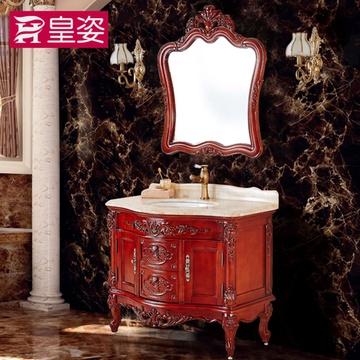 皇姿 落地式实木欧式浴室柜洗手盆卫浴柜 卫生间洗脸盆浴室柜组合套装