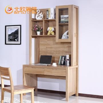 北欧篱笆 全实木书桌书架组合 纯榆木电脑桌书桌现代简约家用(原木色图片