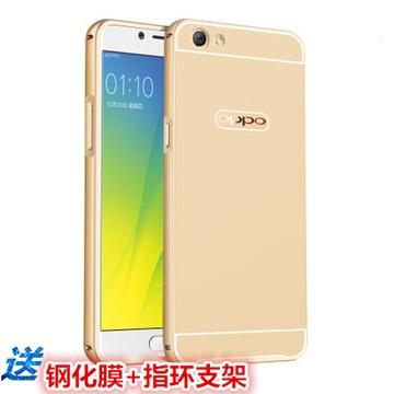 oppo r9s手机壳 金属边框后盖 oppor9s保护套 镜面背板手机套5.