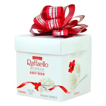 费列罗拉斐尔脆雪柔t7粒礼盒 进口巧克力零食糖果年货礼盒喜糖礼物