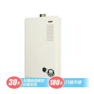 万和jsq21-10a-8燃气热水器