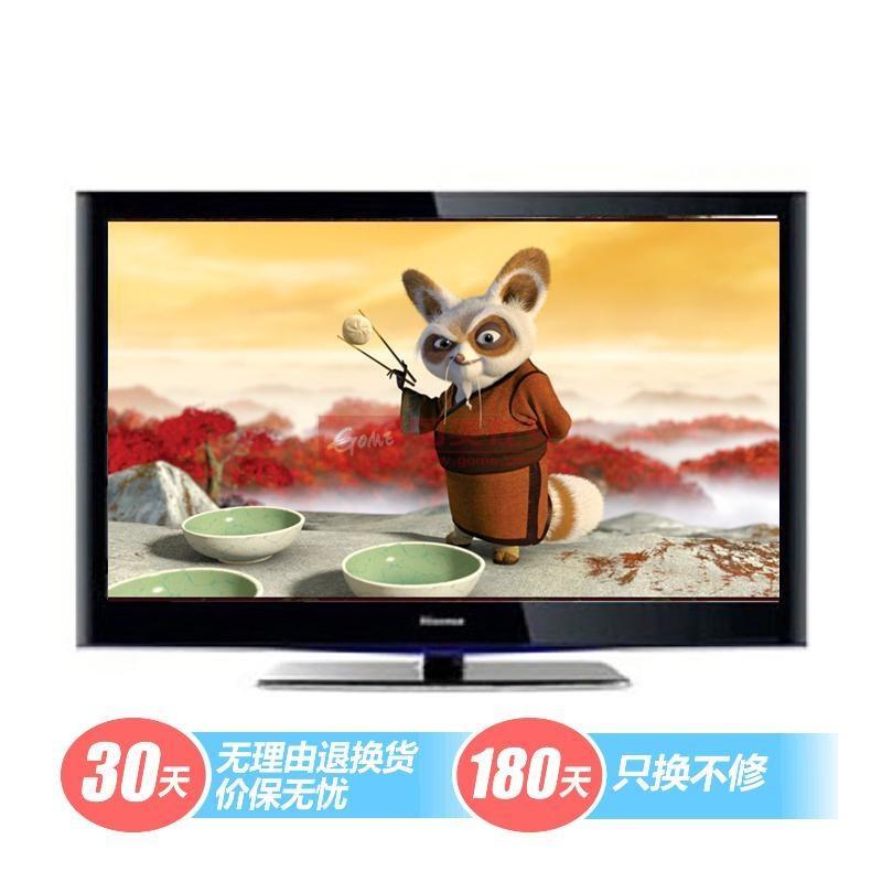 海信(hisense)tlm46v86pk液晶电视