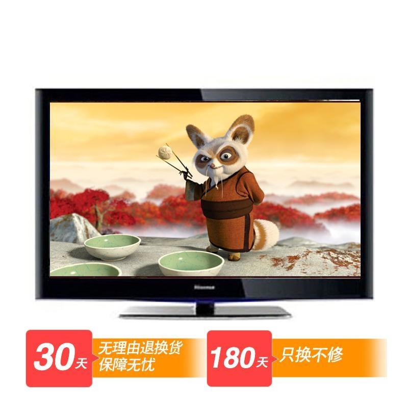 海信(hisense)tlm46v86pk液晶电视图片展示-国美在线