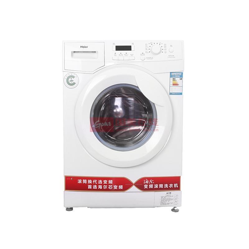 海尔(haier)xqg70-b10866洗衣机
