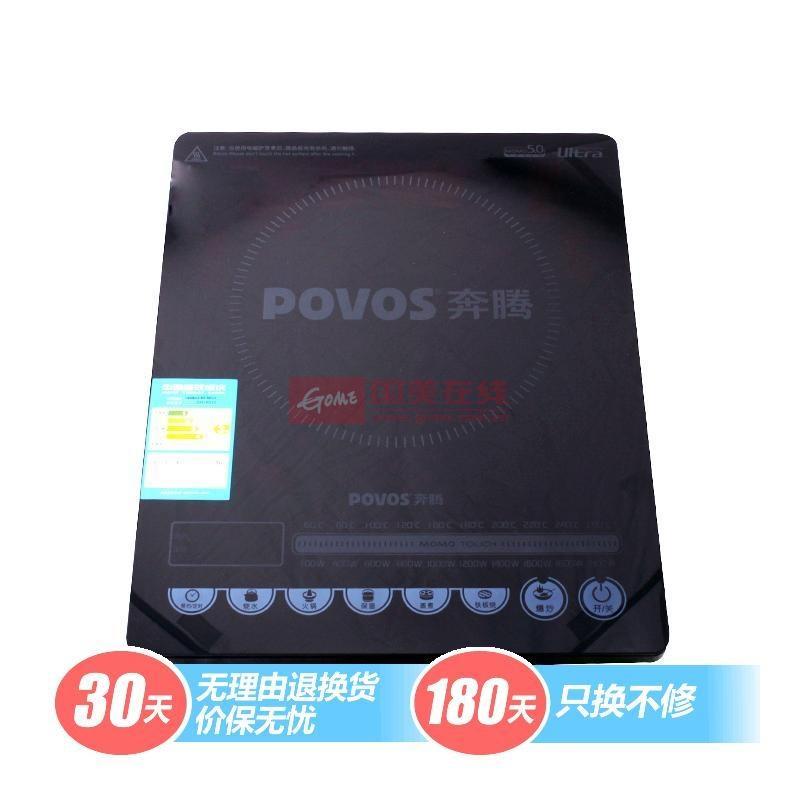 奔腾(povos)c21-pg17电磁炉
