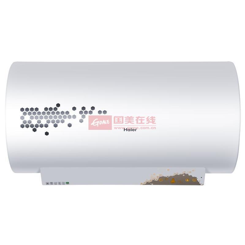 海尔(haier)es50h-v1(e)电热水器(3d动态加热技术,四倍增容,满足多人