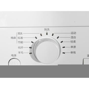 滚筒洗衣机 闪光指数 无 世界时钟 无 颜色 白色 操作面板 led控制