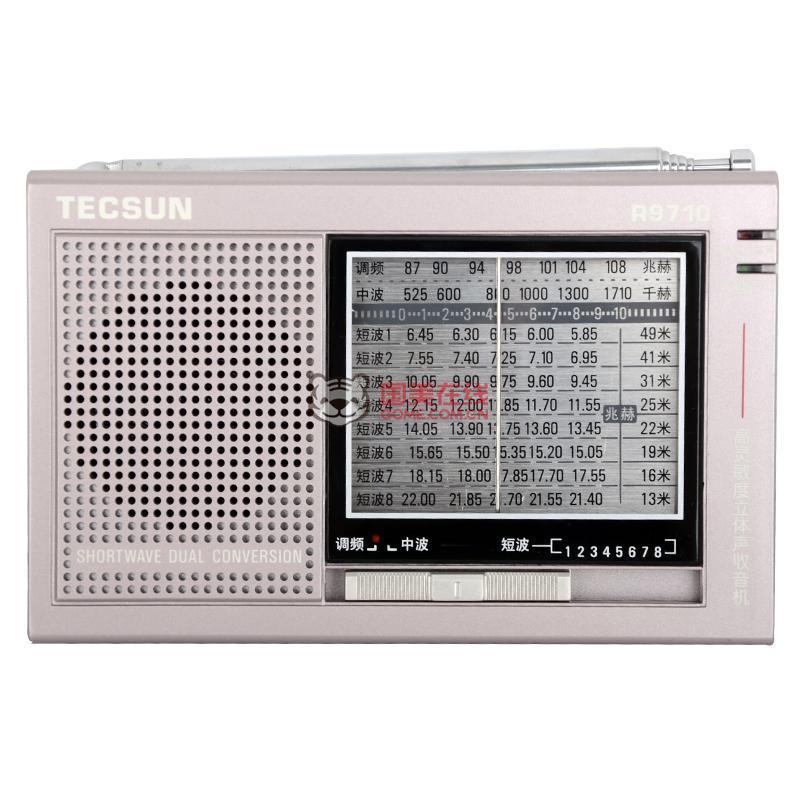 德生(tecsun)r9710收音机