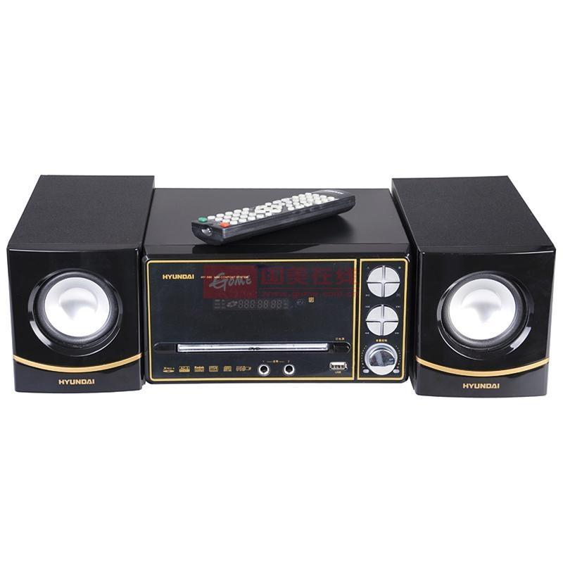 现代(hyundai)hy-380组合音响(黑色)