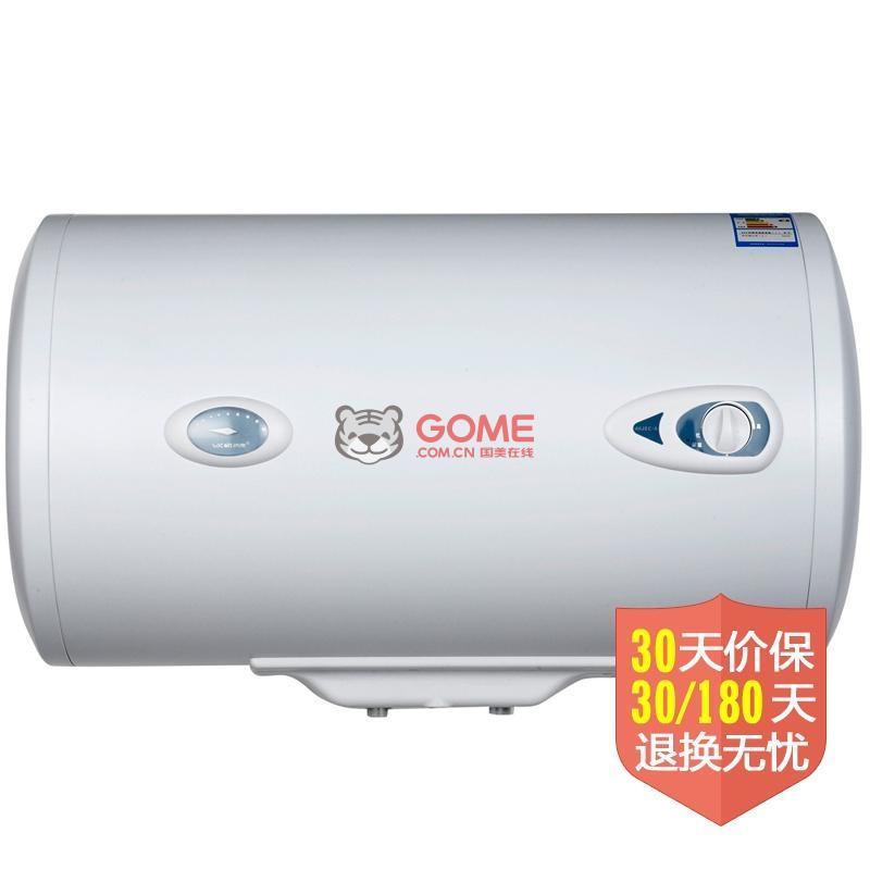 【帅康dsf-40jec/a电热水器】帅康(sacon)dsf-40jec