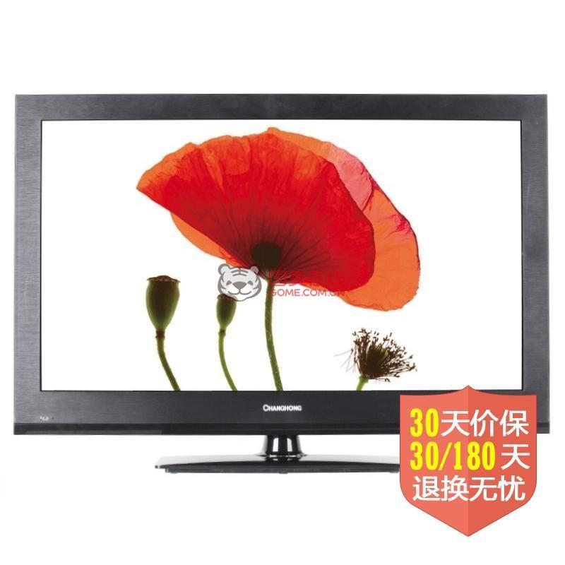 长虹(changhong)led32690彩电(黑色)