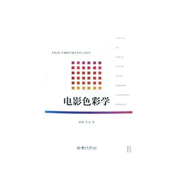所当前页面:网站首页-- 色彩学 三原色