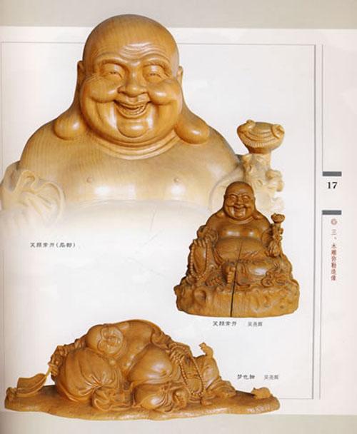 《木雕弥勒百态/中国传统木雕精品鉴赏》【摘要