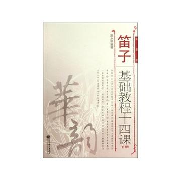 练习[246]  沂蒙山歌