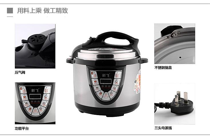 自动电压力锅【价格