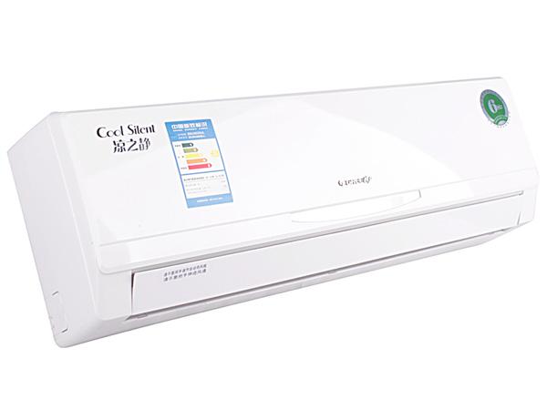 【格力(gree)kfr-32gw/(32556)fdc-3空调】价格