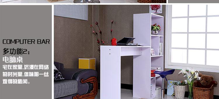 办公书桌 组合书柜一体电脑桌