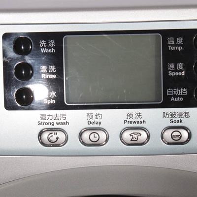 海尔(haier)xqg70-b1286洗衣机