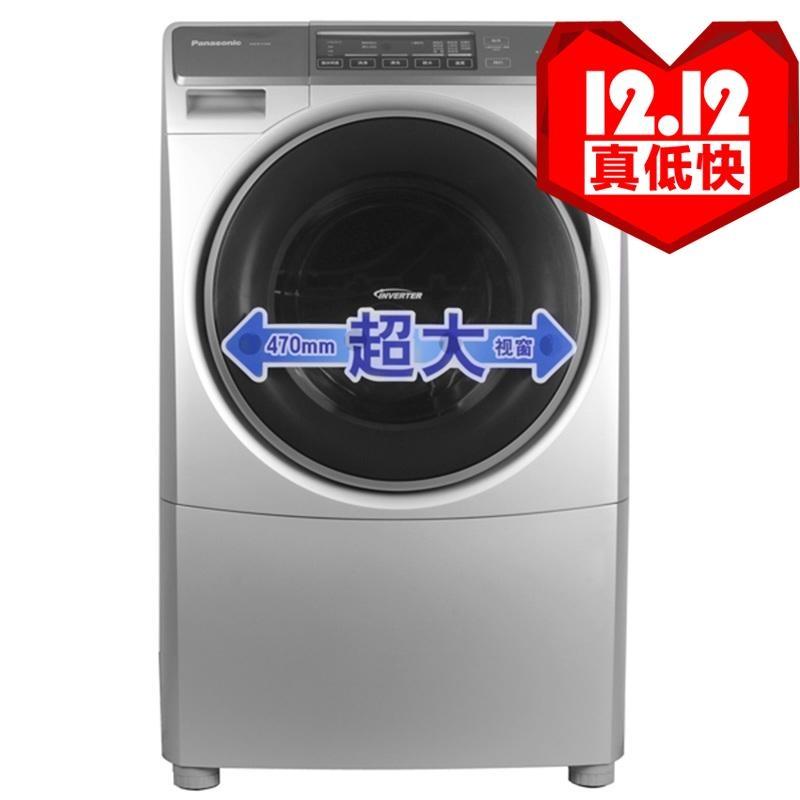 【松下xqg70-v75gs滚筒洗衣机】松下(panasonic)xqg7