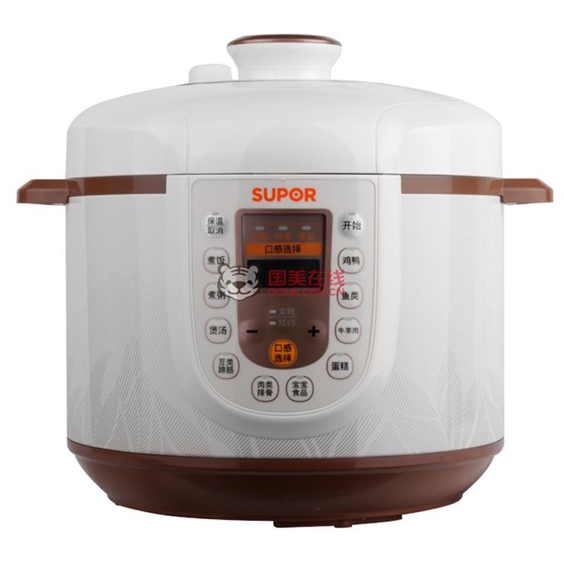 【苏泊尔电压力锅】报价