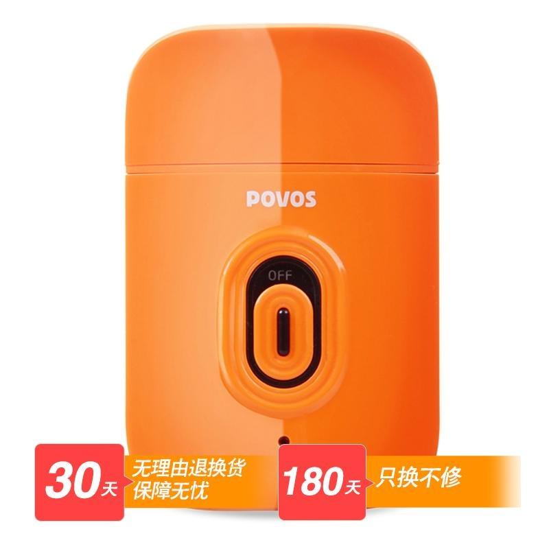 奔腾(povos)独创usb充电器剃须刀pw818(橙色,独创usb充电器,8小时充电