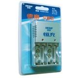 德赛(DESAY)DSC2204-01恒充充电器(本充电器可充5号、7号、9V,这三种类型的充电电池。)