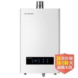 阿里斯顿(ariston)JSQ22-WI7燃气热水器