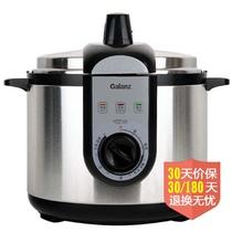 格兰仕(Galanz)机械压力锅YA503J旋钮式开关,外壳表面采用电镀工艺,多种烹饪一键完成,无需看管,更安全