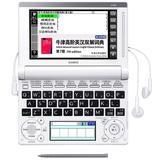 卡西欧(CASIO)E-E99WE英汉电子辞典(雪瓷白)