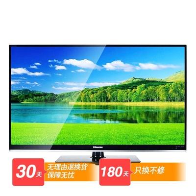 自营海信(hisense)led46ec320x3d彩电 46英寸 窄边框智能网络3d电视