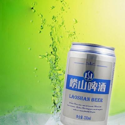 青岛崂山啤酒10度罐装330ml*24罐