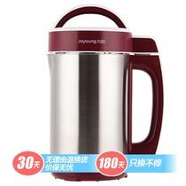 九阳DJ12B-A603DG豆浆机