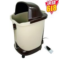 三和松石(SHSS)足浴器SH-116D