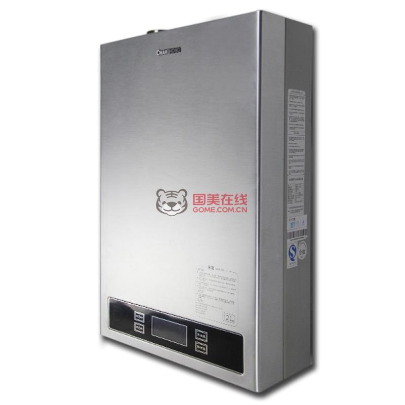长虹(changhong)12ld燃气热水器12l (12l 轻触式控制