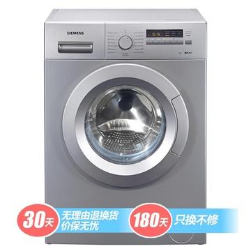 西门子(SIEMENS)XQG70-WM12E2680W 7公斤+九阳(Joyoung )JYK-15F18电水壶=¥3616