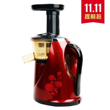 韩国惠人(HUROM)HU-100 原装进口原汁机 1599元(用码后1499元 赠WMF煎炒锅+炖锅)