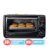 红蕃茄HK-0905A2T电烤箱