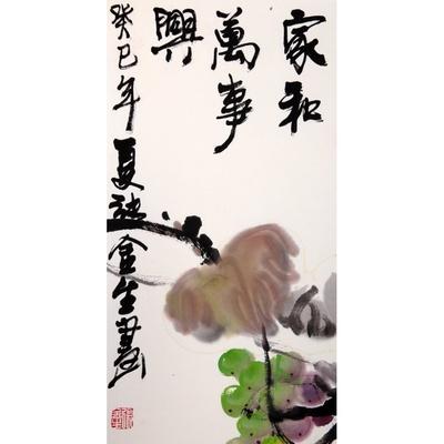 家和万事兴> 国画 花鸟画 水墨写意 瀚公 古风堂主人 葡萄 鸟 横幅